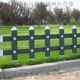 pvc草坪护栏 绿化带护栏 塑钢草坪护栏