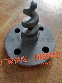 碳化硅 316不锈钢 1.2寸 dn32 螺旋 喷嘴 实心锥 螺纹 缠绕 法兰 脱硫除尘