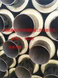 聚氨酯直埋保温管 直埋式预制保温管 聚氨酯发泡保温管DN200