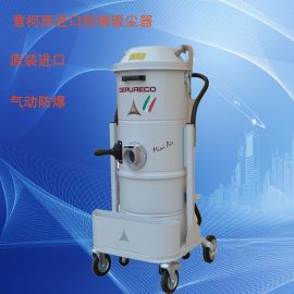 義大利原裝進口乾溼兩用工業吸塵器MiniAir氣動工業吸塵器