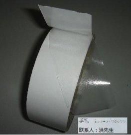 供应透明双面胶带、PET双面胶带、PVC双面胶带、耐高温双面胶带、强力双面胶带