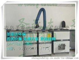 安庆电焊二保焊烟雾净化器使用指导 全自动车间粉尘处理器质量过关
