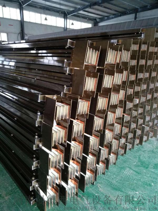 河南曼德西母線供應密集型母線500A空氣型母線800A等系列產品直銷