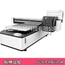 广告板图案uv打印机 亚克力硬质材料万能打印机上门装机