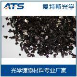 厂家直销 高纯五氧化三钛晶体颗粒 真空镀膜材料