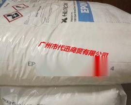 美国瀚森HEXION(原壳牌)Epikote1009固体双酚A型环氧树脂