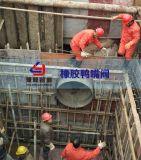豫隆防水套管的焊接工艺及标准