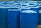 江西洗洁精磺酸/洗洁净原料/洗涤剂原料/96%磺酸价格/高效增稠剂