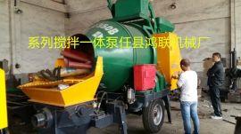 鸿联系列混凝土泵。50搅拌一体泵,构造柱泵