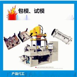 三通机、三通管件内高压水胀成型液压机、三梁四柱液压机