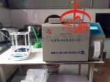 新甲醇乙醇熱值測試|燃料油類醇基燃料熱值檢測儀器好操作真簡單!