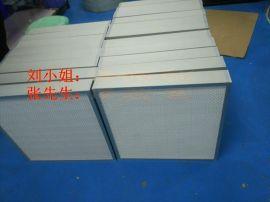 高效纤维过滤器厂家直销,梅州高效纤维过滤器厂家大减价