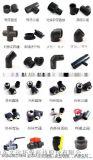 pe管件生產廠家_全國銷售pe100級管件