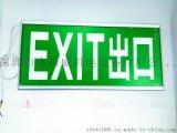 应急疏散指示灯箱,高亮度5W外贸出口CE认证