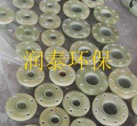 常用玻璃钢工艺法兰生产作业流程-润泰