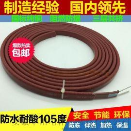 自限溫阻燃電伴熱帶ZBR-PB防爆伴熱電纜