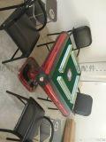 上海雀友全自動麻將機餐桌兩用麻將機麻將桌