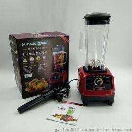 批发家用破壁机多功能料理机榨汁机搅拌机