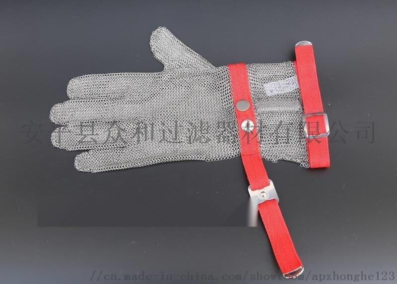 厂家供应不锈钢环防割手套