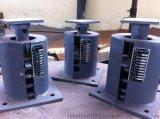 供应VS型弹簧支吊架,化工管道支吊架