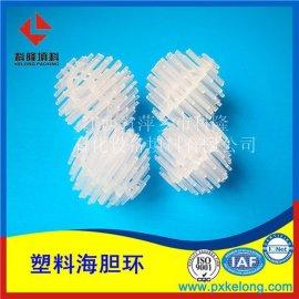 塑料刺猬球形环 PP依格尔球 聚丙烯海胆环填料