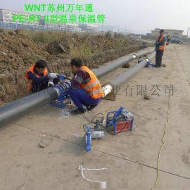 【PERT管】耐热聚乙烯PE-RT II型保温复合塑料管连接方式