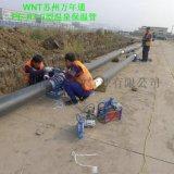 【PERT管】耐熱聚乙烯PE-RT II型保溫複合塑料管連接方式