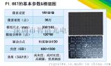 LED顯示屏的構造,智語室內P1.667小間距高清屏,廠家直銷