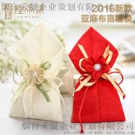 礼物袋子韩国风喜糖盒子批发结婚礼特价中国风精美韩版简约小清新