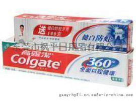 高露洁牙膏生产定做全国发货