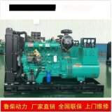 山东东营柴油发电机组可配静音箱移动拖车停电自启动10-800KW均有现货133753-692-01