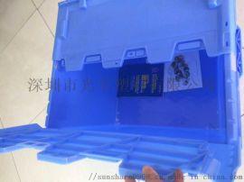 咬合盖储物箱 物流周转箱带盖一体周转箱斜插式塑料箱