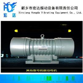 YZDP-8-2振动电机,高品质YZDP全铜线圈震动器