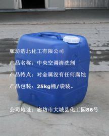换热器清洗剂《换热器片清洗剂》适用于换热站