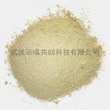 供應鹽酸四環素,鹽酸四環素廠家,品質保證CAs: 64-75-5