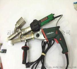 便携塑料焊枪生产厂家 PP板哪里买 云南跃联防腐设