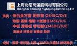 42crmo合金钢板现货,上海提货