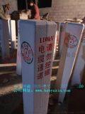 水泥界樁零售 水泥混凝土標誌樁廠家