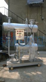 无需电力气动机械泵冷凝水回收设备BJQD-8