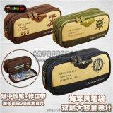 汕尾文具盒OEM代工 筆盒代理 筆袋經銷商Y