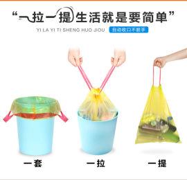 定制穿绳垃圾袋PE自动收口垃圾袋抽绳塑料袋