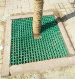 玻璃鋼格柵地溝蓋板 樹篦子免於維護