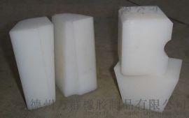 pe高分子聚乙烯板材 高分子聚乙烯板材垫板垫块