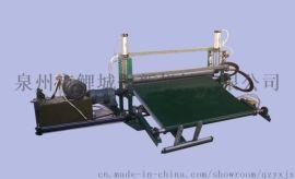 自动拉拌料机 石狮鞋材机械厂家 供应炼胶机质量好