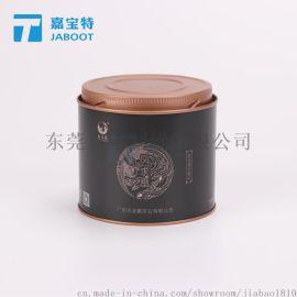 复古风茶叶包装罐凤凰单丛马口铁罐子