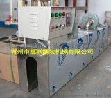 隧道式烘幹機 酒瓶烘幹機 電熱管式酒廠用烘幹機