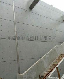 广东清水建筑模板厂家直销批发