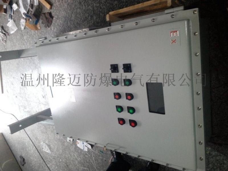 水泵房成套防爆配电柜