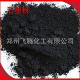 高纯度石墨粉 固体润滑剂 金属拉丝剂