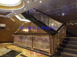 仿古红古铜艺术铝雕花楼梯护栏定制安装